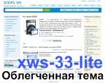 xws-33