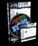 Скачать русскую версию XOOPS