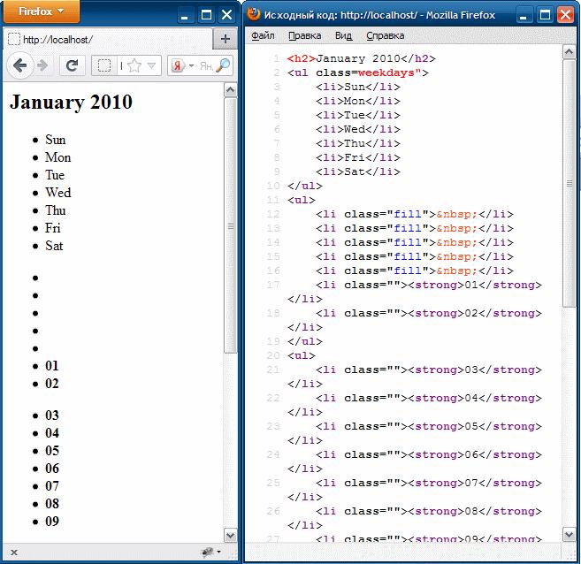 firefox календарь