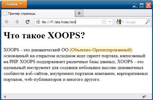 Выделение текста с помощью CSS