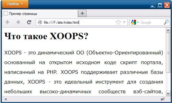 Выравнивание текста с помощью text-align