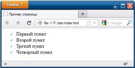 Использование изображения в качестве маркера списка