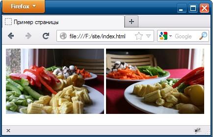 Просмотр двух изображений в веб-броузере