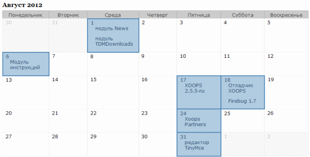 Окончательный вид календаря
