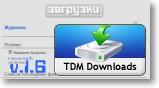 TDMDownloads версия 1.6 модуль загрузок