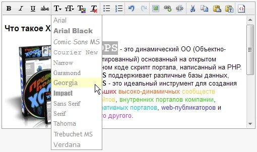 Визуальный редактор BB-кода - шрифт