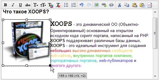 Визуальный редактор BB-кода - изображения