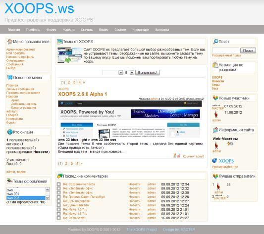 xws-50 тема для xoops