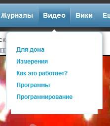 Firefox - нет закругления
